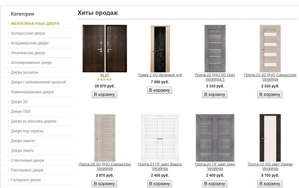Недорогие входные двери в интернет-магазине